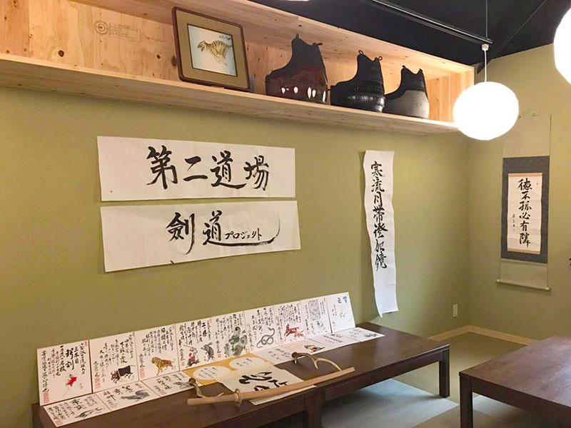 京橋居酒屋