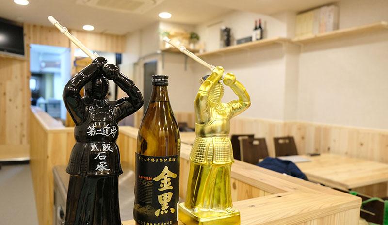 京橋居酒屋 第二道場剣道居酒屋