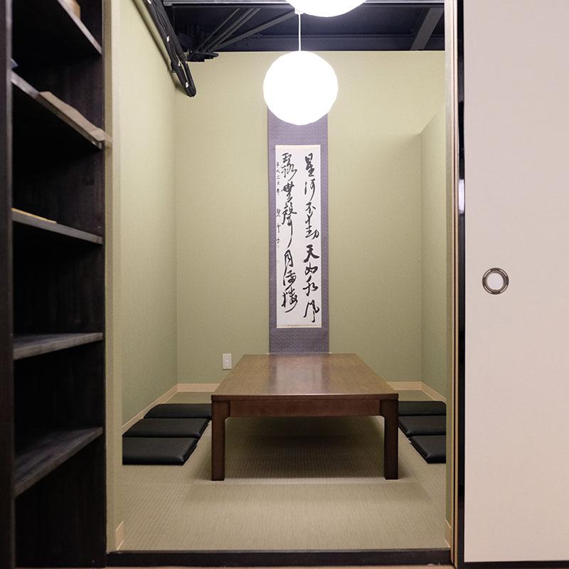 居酒屋大阪第二道場
