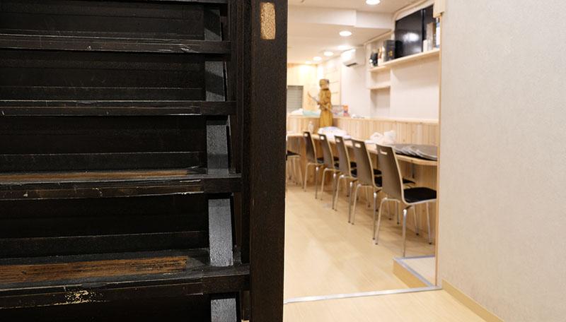 剣道居酒屋