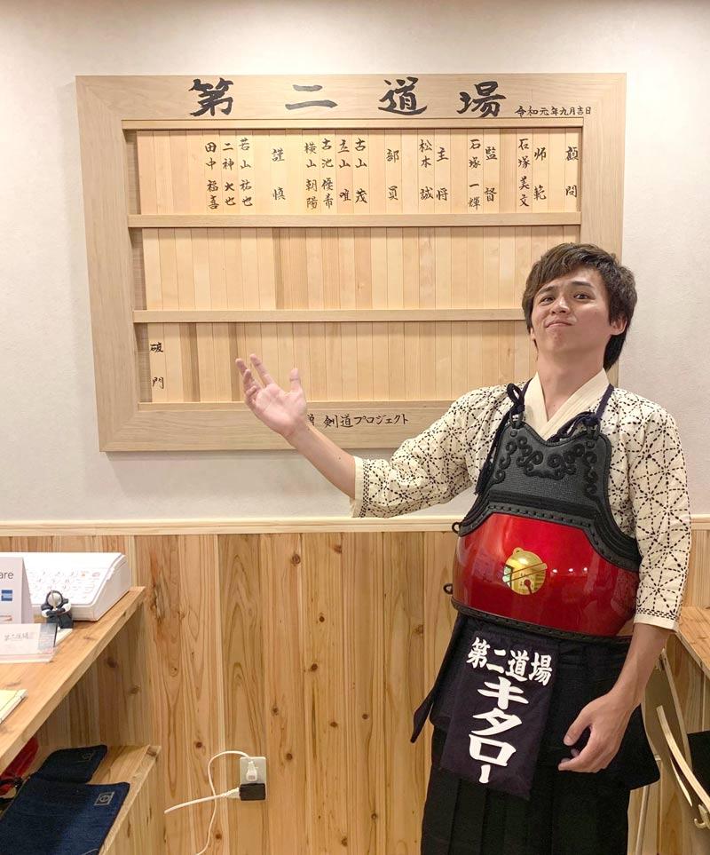 大阪京橋剣道居酒屋