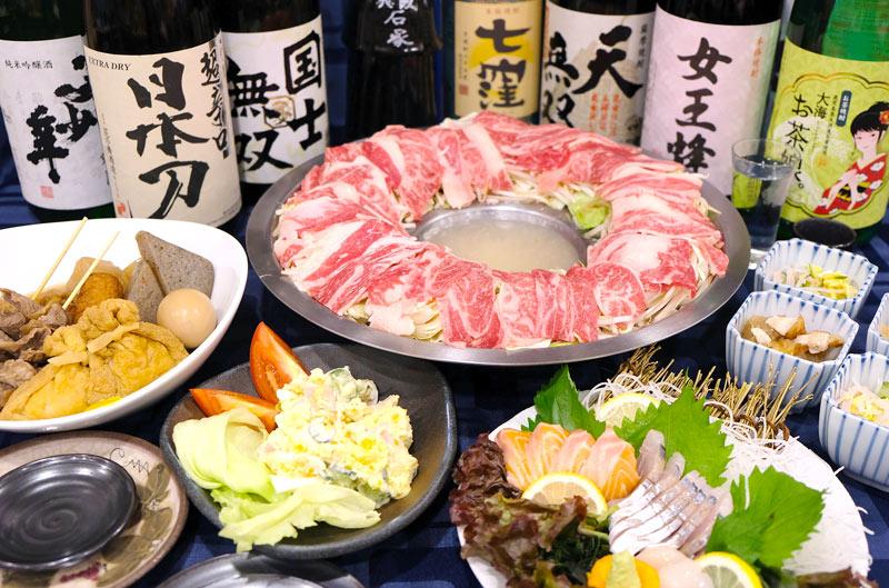 飲み放題大阪宴会