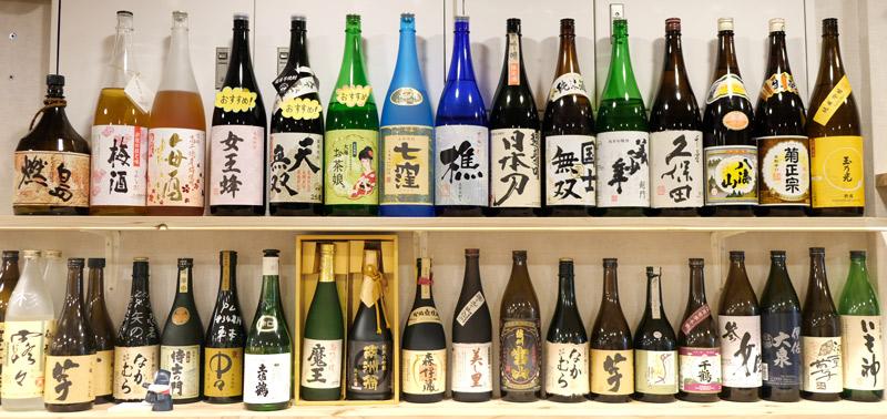 京橋居酒屋飲み放題