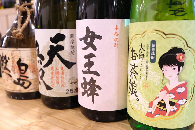 京橋居酒屋の酒 お茶娘 女王蜂 燃島