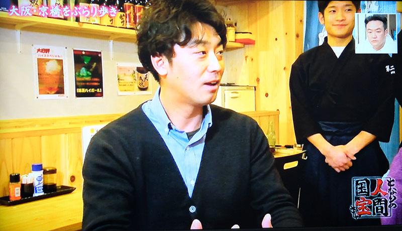 よーいドン京橋 剣道居酒屋