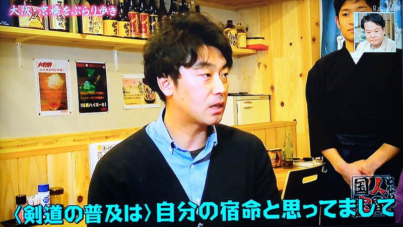 関西テレビよーいドン