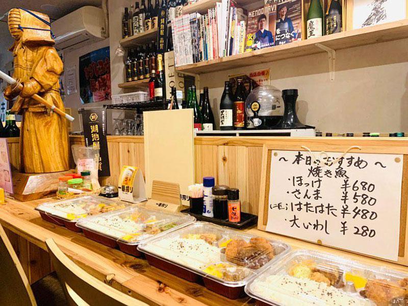 此花区給食弁当 剣道居酒屋